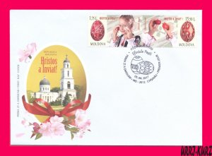 MOLDOVA 2017 Religion Christian Holidays & Folk Traditions Easter Sc940 FDC