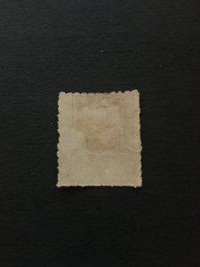 imperial China stamp, unused, wuhu local, Genuine, rare, list 1016