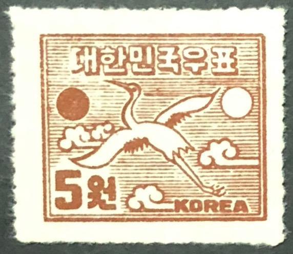 1951 Korea stamp