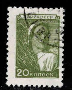 Russia Scott 1344 Used  stamp