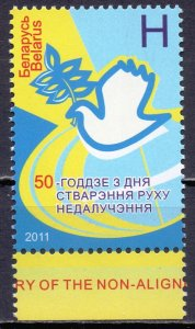 Belarus. 2011. 869. Non-Aligned movement. MNH.