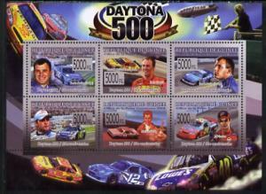 Guinea MNH S/S Daytona 500 2008 6 Stamps