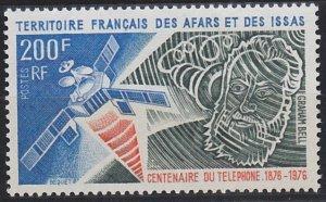 Afars and Issas 422 MNH (1976)