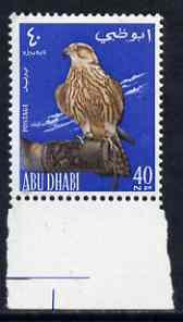 Abu Dhabi 1965 Falconry 40np unmounted mint SG 12