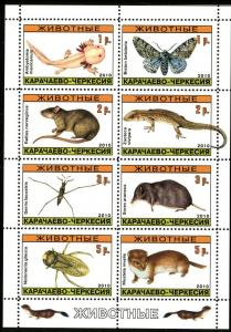 RUSSIA LOCAL SHEET WILDLIFE RODENTS BUTTERFLIES REPTILS