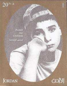 Jordan - 2005 Child Protection - Stamp Souvenir Sheet - Scott #1817