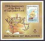 Maldive Islands 1978 Bicentenary of Cook's Discovery of H...