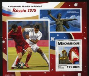 MOZAMBIQUE 2015 WORLD CUP SOCCER RUSSIA 2018 SOUVENIR SHEET MINT NEVER HINGED