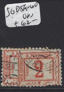 EGYPT (P0307B) SPHYNX SG31  VFU