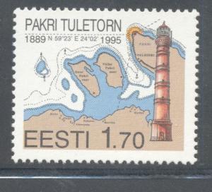 Estonia Sc 292 1995 Pakri Lighthouse stamp mint NH