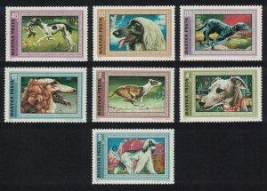 Hungary Dogs 7v SG#2659-2665