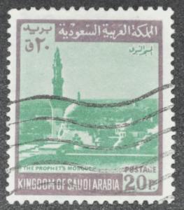 DYNAMITE Stamps: Saudi Arabia Scott #496 - USED