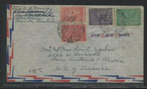 SAUDI ARABIA  (PP2504B)  A/M COVER WITH 4 STAMPS FROM KHOBAR TO USA