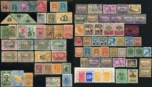 ECUADOR Postage Latin America Stamp Collection Used Mint LH