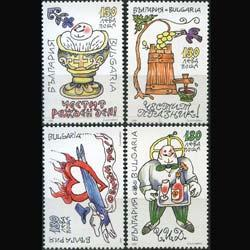 BULGARIA 1998 - Scott# 4059-62 Greeting Stamps Set of 4 NH