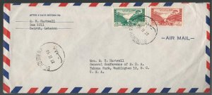1950 Lebanon Airmail Cover to USA, with 50 P Brick Red (Sc. #C147B) & 15 P Green