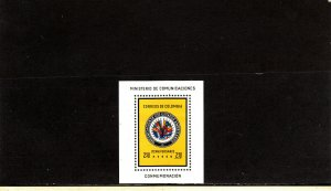 COLOMBIA 744 SOUVENIR SHEET MNH 2014 SCOTT CATALOGUE VALUE $5.50