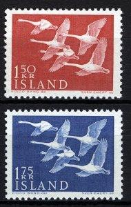 Iceland 1956, Norden, Birds, Swans set MNH, Mi cat 8,5€