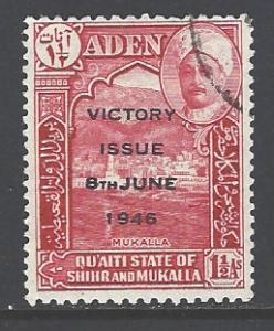 Aden Quaiti state of Shihr and Mukalla Sc # 12 used (RS)