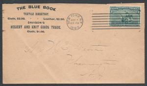 Scott 232, New York, 1893 Columbian Issue