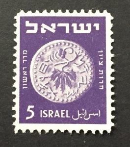 Israel 1949 #18, Coins, MNH.
