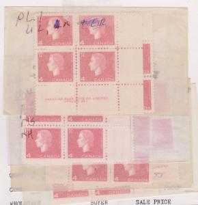 Canada - 1963 4c Cameo Plate Blocks mint NH #404