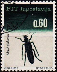 Yugoslavia. 1966 60p S.G.1208 Fine Used