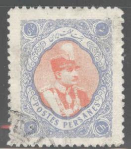 IRAN Scott 764 Used from 1931-32 Shah Pahlavi set