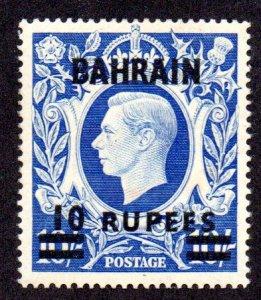 BAHRAIN 61a MH SCV $65.00 BIN $32.50 ROYALTY