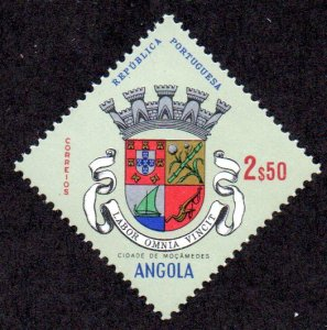 ANGOLA 465 MNH SCV $2.50 BIN $1.50 COAT OF ARMS