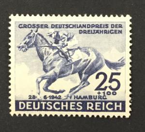 (BJ Stamps) GERMANY, B204. 1942, 25 + 100pf dark blue. FVF, OG, MNH. CV $18.00