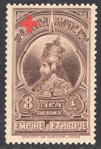 ETHIOPIA SCOTT B4