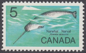 Canada -   #480i  Wildlife - Narwhal, Dull Paper Variety - MNH