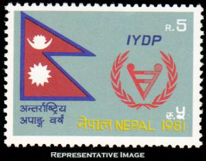 Nepal Scott 390 Mint never hinged.