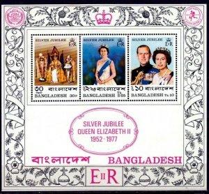 BANGLADESH - 1977 - QE II - CORONATION - SILVER JUBILEE MINT - MNH S/SHEET!
