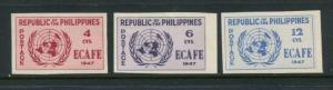 Philippines #516-8a MNH - Make Me A Reasonable Offer!