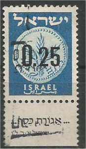 ISRAEL, 1960, used 25a, Coin Scott 175