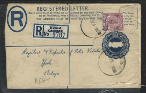 MALAYA PERAK  (PP1708B)   1954 20C RLE+10C KUALA  KANGSAR TO IPOH