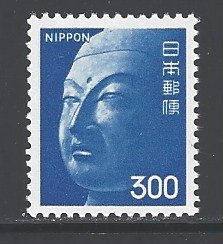 Japan Sc # 1083 mint never hinged (DT)