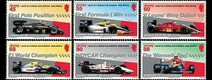 25 MOTOR RACING CARS  THEMED STAMPS OFF PAPER - ALL DIFFERENT