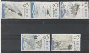 CHINA 1965 MOUNTAINEERING SET  CTO WITH MNH ** GUM