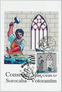 61695 - BRAZIL - POSTAL HISTORY: MAXIMUM CARD 2004 - MASONIC Counsell ARCHITECT