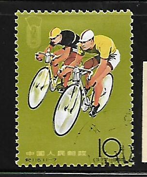 PEOPLE'S REPUBLIC OF CHINA, 869, USED, BICYLING