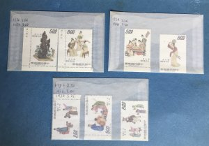 China (RoC) Art  1836-37, 1839-40, 1927-29 MNH