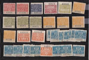 Argentina Revenue Stamps, Large lot