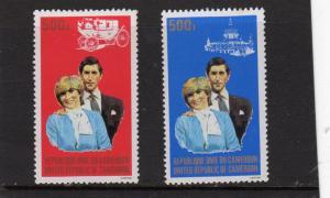 Cameroun Royal Wedding Perfs MNH