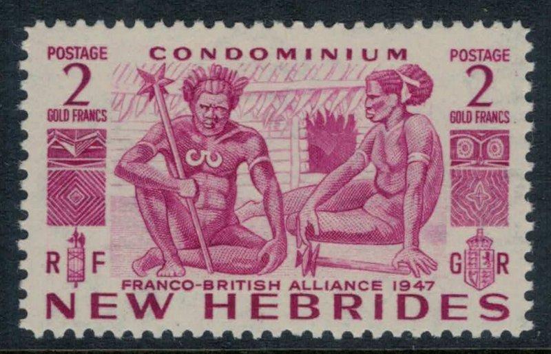 New Hebrides, Br. #75* CV $6.25