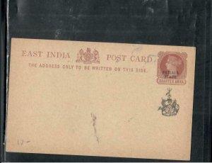 INDIA PATIALA COVER (P2206B) QV  EAST INDIA 1/4A  BLACK CHOP   PSC UNUSED