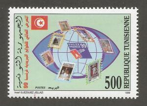 TUNISIA  1194  MNH,  PHILEX FRANCE '99