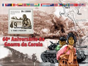 SAO TOME E PRINCIPE 2010 SHEET ANNIVERSARY OF KOREAN WAR st10505b